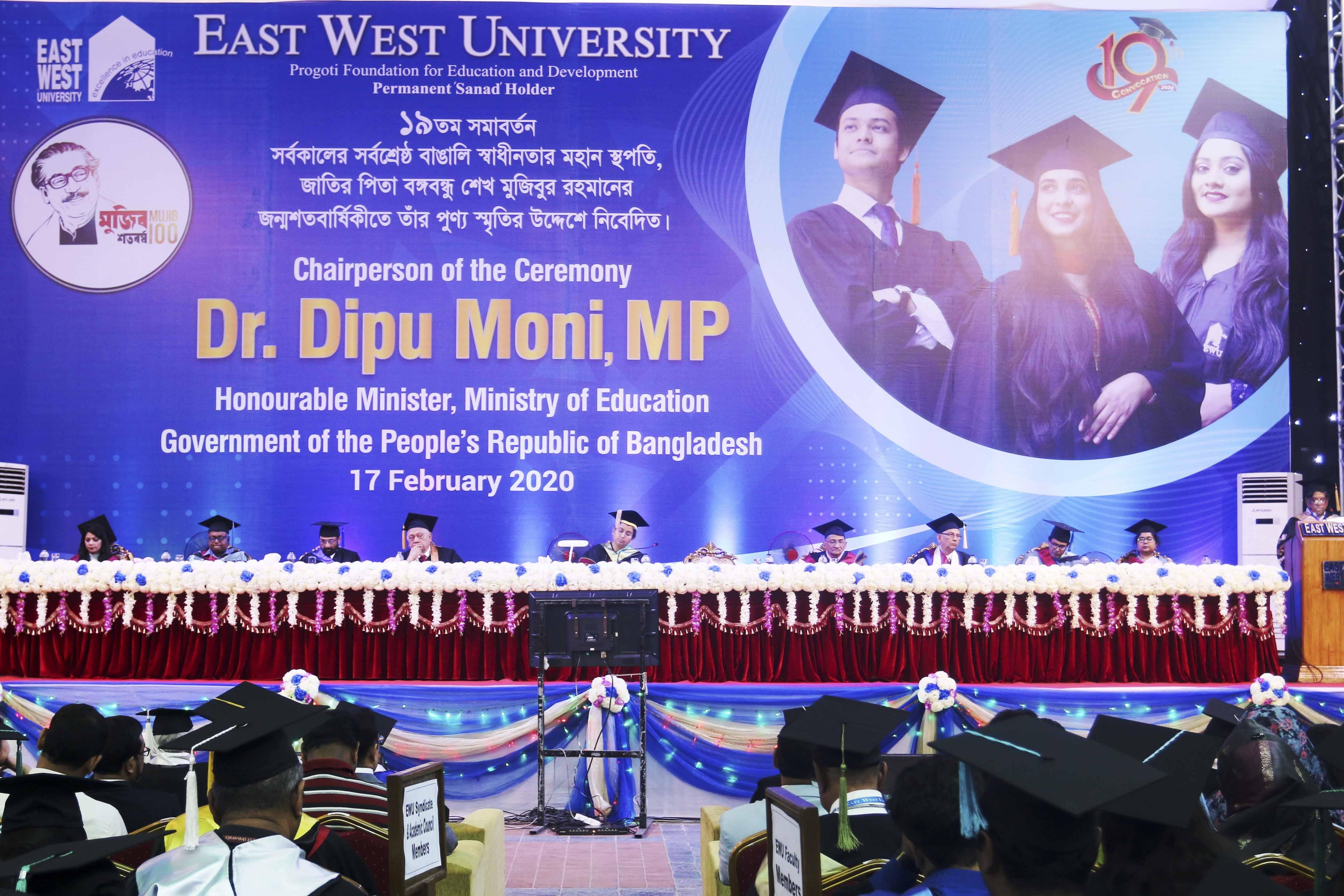 East West University Celebrates its 19th Convocati...