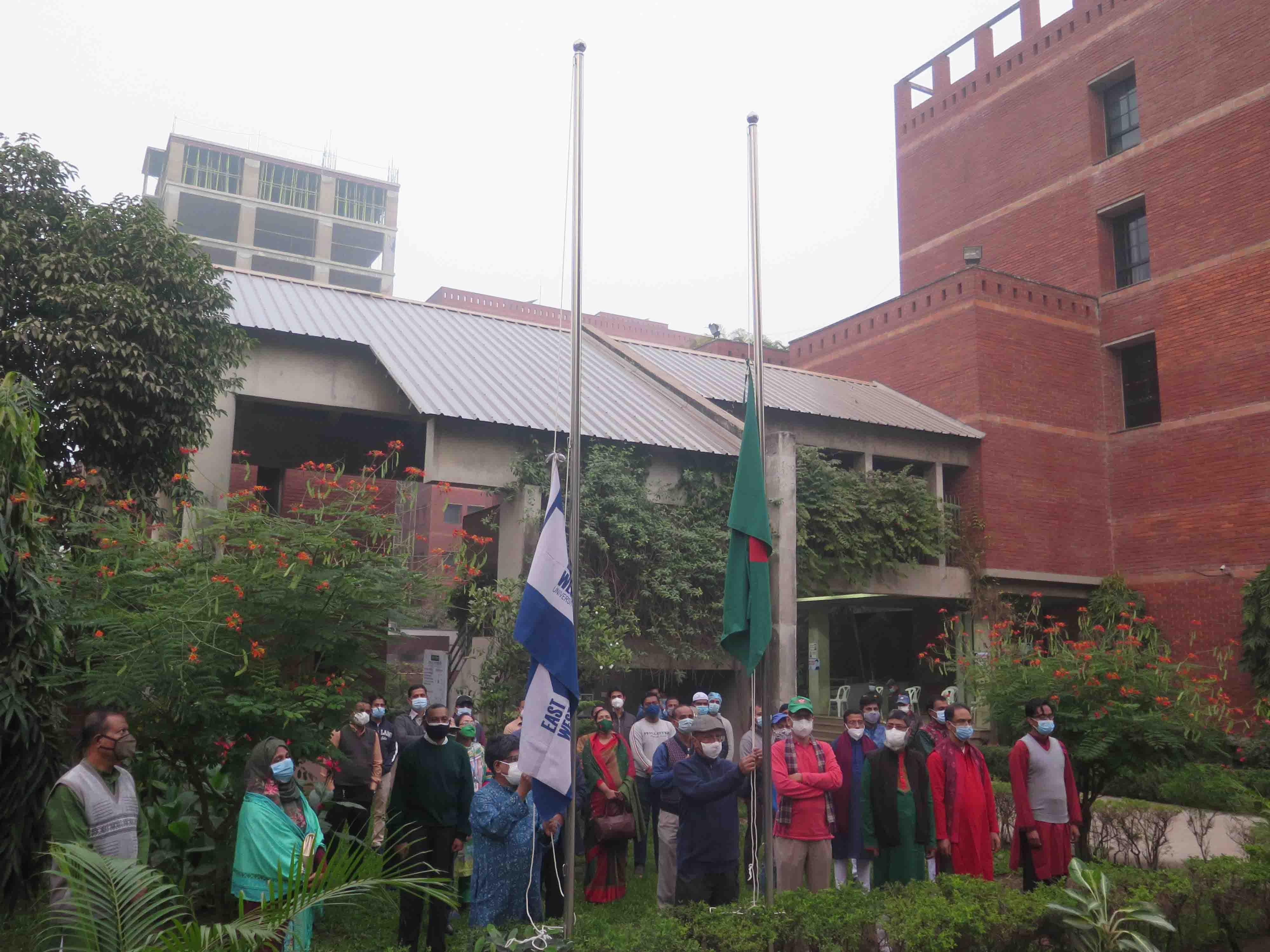 EWU Celebrates The Victory Day