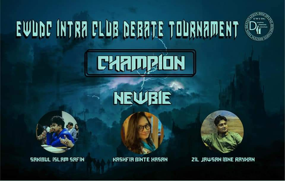 Intra Club Debate Championship 2021 organized by East West University Debating Club
